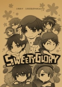 SWEETY GLORY