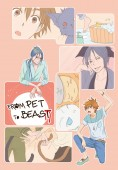 From Pet To Beast