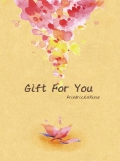 【UL/弗雷里斯】Gift for you