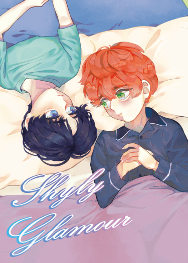 South Park fanbook <<Shyly Glamour>> StanxKyle