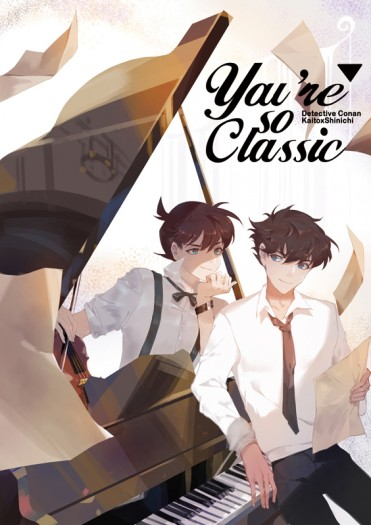 [快新]You're so Classic