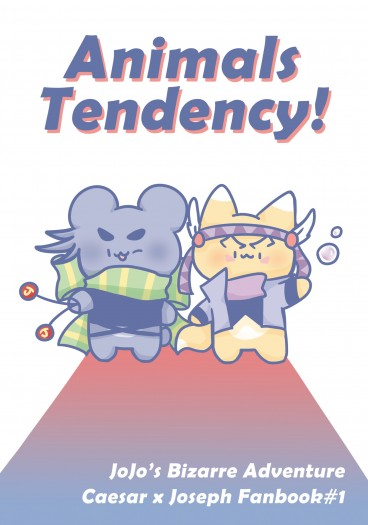 Animals Tendency!