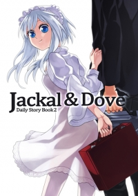 Jackal And Dove -Daily Story Book 2-