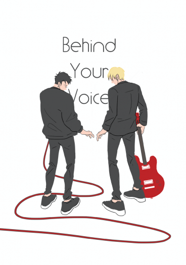 ONE OK ROCK | Toruka 塗鴉本 | Behind Your Voice