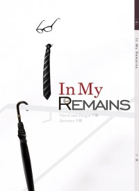 In My Remains