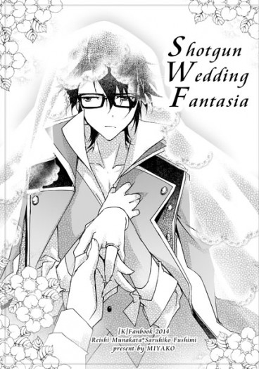 Shotgun Wedding Fantasia