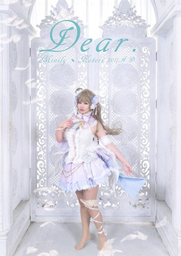 Minily ∞ LoveLive!南小鳥 ♪《Dear.》天使惡魔篇 ♪