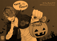 Trick or Treat?(日本語版)