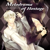 《Melodrama of Hostage》