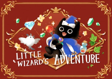 小巫師的冒險旅程 (Little Wizard's Adventure)