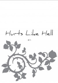 Hurts like hell