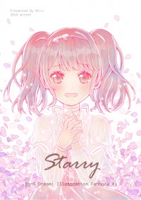 【Starry 】BanG Dream!二創彩本