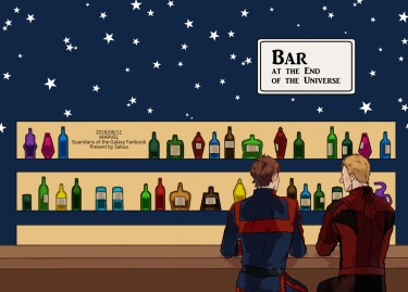 Bar at the End of the Universe