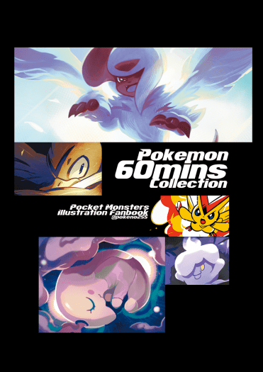 Pokemon 60mins Collection