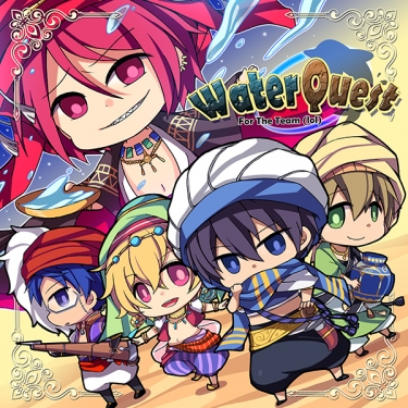 Water Quest