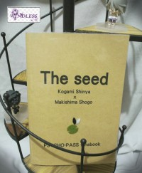 [psycho-pass狡槙]The seed