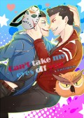 【Vanoss X H2ODelirious】Can't take my eyes off you