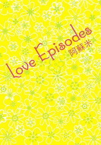 Love Episodes