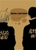 Crow Captains