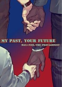 【尼爾主】MY PAST, YOUR FUTURE