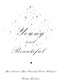 [無料] Young and Beautiful