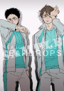 岩及合本《Reasons For Our Teardrops》
