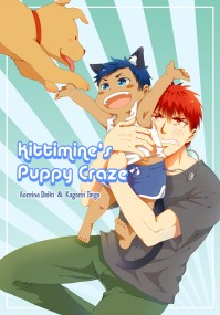 Kittimine's Puppy Craze
