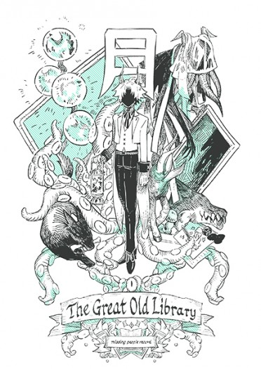 The Great Old Library 月之冊-怪物卡筆記本