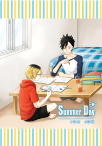 HQ!黑研「Summer Day」