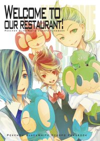 PM本「Welcome to our Restaurant!」