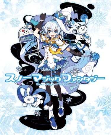 Snow Magic Fantasy