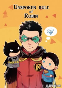 Unspoken rule of robin