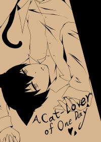 《FREE突發》A Cat - Lover Of One Day【真遙】