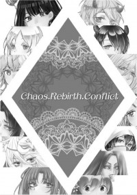 〈Chaos·Rebirth·Conflict〉/渾沌·新生·鬥爭/CRC project 無料小報