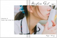 制服女孩 Uniform Girl Vol1