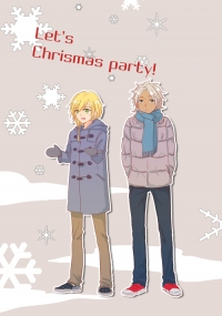 Let's Christmas party!