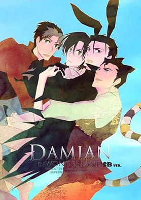 DAMIAN IN WONDERLAND ( SBver. )