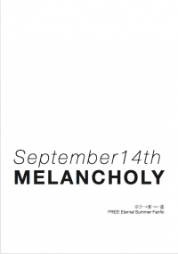September 14th Melancholy