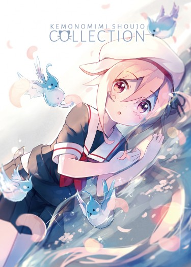 艦娘獸耳插圖本-KEMONOMIMI SHOUJO COLLECTION