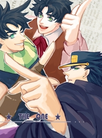 JOJO本 ★THE ONE★