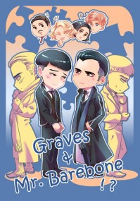 【怪產暗巷】Graves & Mr. Barebone !?