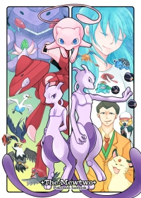 The Mewtwo