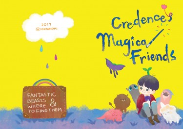 Credence's Magical Friends