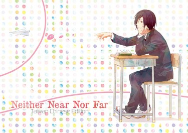 夏目友人帳同人《Neither Near Nor Far》預定特典有