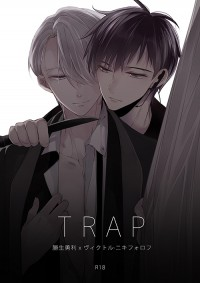 【代理】YOI/yuri on ice勇維同人本《TRAP》by尤石馬