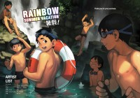 暑假 Rainbow Summer Vacation