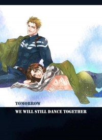 Tomorrow We Will Still Dance Together明日我們依舊一起共舞