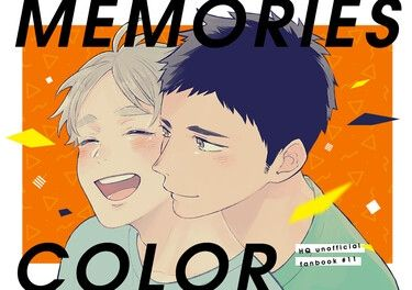 MEMORIES COLOR