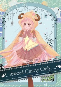 Sweet Candy Only