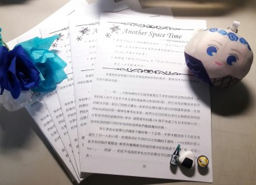 【YOI】《Another Space Time》無料試閱
